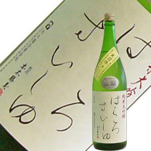 竹の露 はくろすいしゅ純米大吟醸出羽燦々1.8L