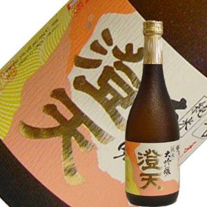 男山酒造 羽陽男山 純米大吟醸 澄天 720ml