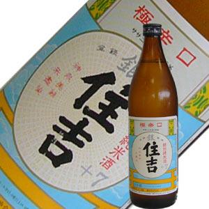 樽平酒造 銀住吉 +7 900ml