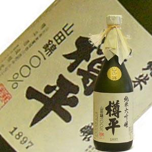 樽平酒造 純米大吟醸 樽平  720ml