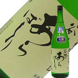 和田酒造 純米吟醸 谷地のあらばしり  1.8L【要冷蔵】【R1BY】