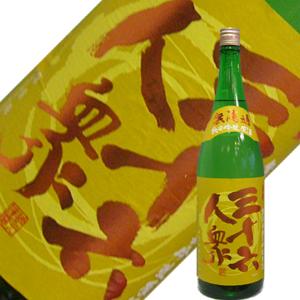 【全国36店舗限定】菊勇 三十六人衆 純米吟醸 無濾過 1.8L【要冷蔵】 【R1BY】
