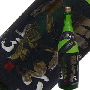 菊勇 三十六人衆 出羽の里 1.8L