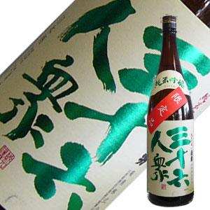 菊勇 三十六人衆 純米吟醸 限定品 1.8L【H30BY】