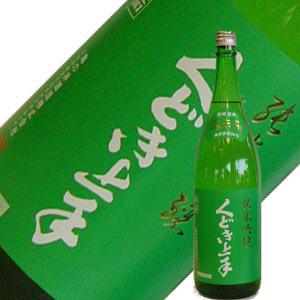 【第2弾入荷!】亀の井酒造 くどき上手 純米吟醸 酒未来 1.8L【R1BY】【季節限定】【数量限定】