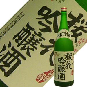 出羽桜酒造 出羽桜 桜花吟醸 山田錦 720ml 【H30BY】