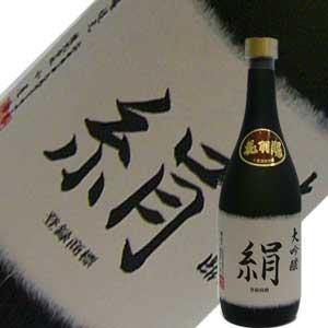 小屋酒造 花羽陽 大吟醸 絹 720ml