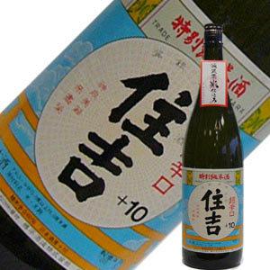 樽平酒造 純米酒 超辛口住吉+10 1.8L