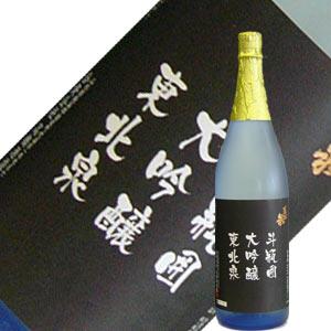 高橋酒造 東北泉 大吟醸 斗瓶囲い 1.8L