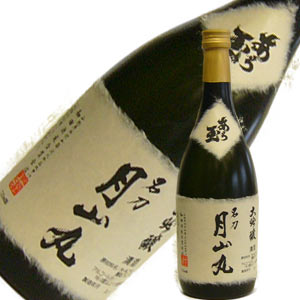和田酒造 あら玉 大吟醸 月山丸 720ml