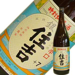 樽平酒造 純米酒 銀住吉+7 1.8L