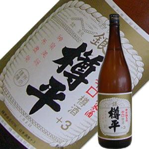 樽平酒造 純米酒 銀樽平+3  1.8L