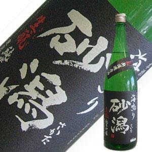 初孫 純米大吟醸 砂潟サカタ海鳴り ひやおろし1.8L【R1BY】
