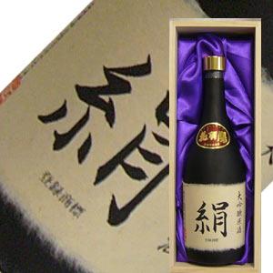小屋酒造 花羽陽 大吟醸 絹  原酒 720ml