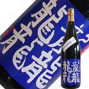 東の麓酒造有限会社 東の麓純米大吟醸 テツ720ml