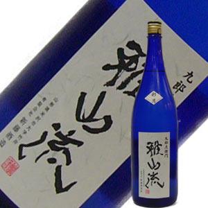 新藤酒造店 純米吟醸生原酒 雅山流 彩月(さいげつ) 1.8L【要冷蔵】【R2BY】