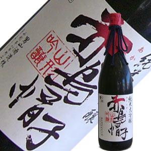 男山酒造 羽陽男山 純米吟醸 赤烏帽子 1.8L