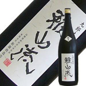 新藤酒造店 雅山流 純米大吟醸 極月 1.8L