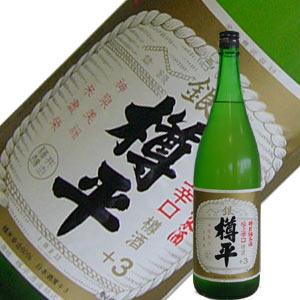樽平酒造 純米酒 極上銀樽平+3 1.8L