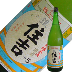 樽平酒造 純米酒 極上銀住吉+5 1.8L