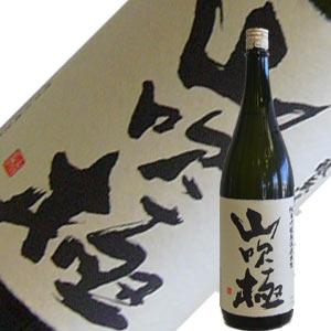 朝日川酒造 朝日川 山吹極 純米吟醸生1.8L【要冷蔵】