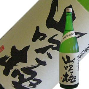 朝日川酒造 朝日川 山吹極 中級者  1.8L【要冷蔵】