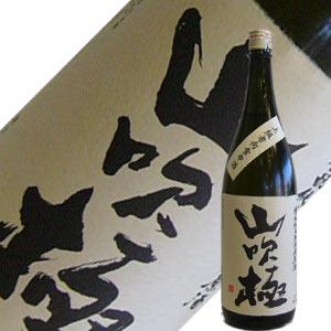 朝日川酒造 朝日川 山吹極 上級者  1.8L