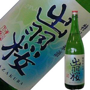 出羽桜酒造 出羽桜 特別純米酒 honu(ホヌ)1.8L
