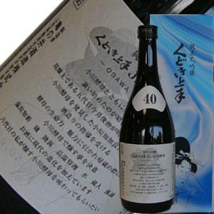 亀の井酒造 くどき上手 Jr 小川酵母 720ml【今年は箱無です】