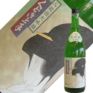 【これぞ出品酒!】亀の井酒造 くどき上手 大吟醸 命 1.8L【季節限定】【数量限定】