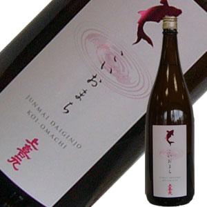 酒田酒造 上喜元 純米大吟醸 こいおまち 1.8L