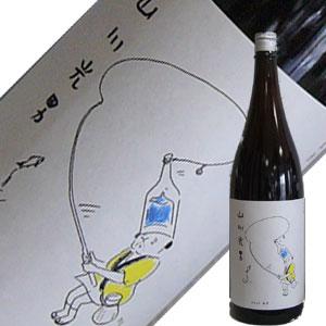 【残り僅か】醸造元 水戸部酒造 山形正宗 山川光男 2019あき 1.8L