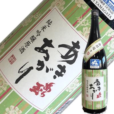 和田酒造 あら玉 純米吟醸 出羽燦々秋あがり1.8L