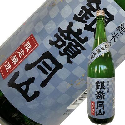 月山酒造 銀嶺月山 純米吟醸 特別限定品 1.8L【H30BY】