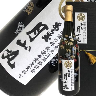 和田酒造 あら玉 月山丸 大吟醸 東北清酒鑑評会 吟醸酒の部 最高金賞受賞酒 720ml