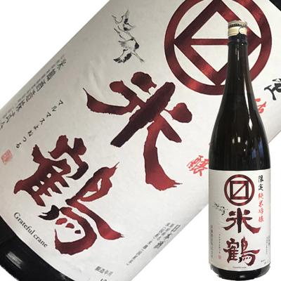 【特約店限定品】米鶴酒造 マルマス米鶴 限定純米吟醸 赤 1.8L