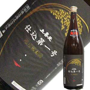 酒田酒造 上喜元 特別純米 仕込第一号 1.8L【要冷蔵】【H29BY】