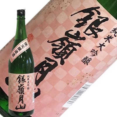 【頒布会限定酒・単品購入OK】銀嶺月山 銀嶺月山 純米大吟醸 雪女神 1.8L