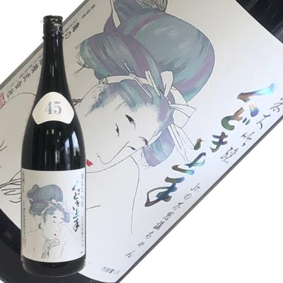 亀の井酒造 くどき上手 純米大吟醸 Jrの不思議ちゃん1.8L 【要冷蔵】【R2BY】