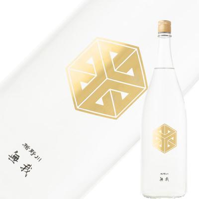 楯の川酒造 楯野川 純米大吟醸 無我クリア 1.8L【R1BY】【要冷蔵】