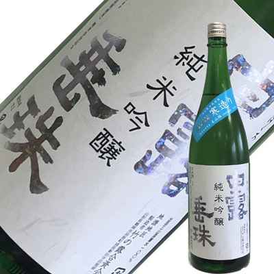 竹の露 白露垂珠純米吟醸 寒造りしぼりたて 1.8L【R1BY】【要冷蔵】