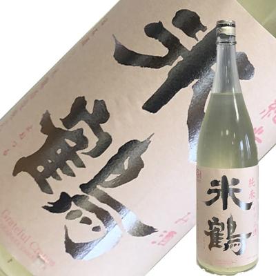 米鶴酒造 米鶴 純米かすみ酒 1.8L