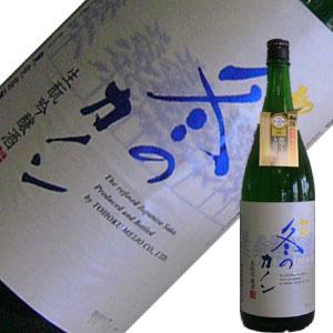 東北銘醸 初孫 冬のカノン きもと吟醸酒 720ml