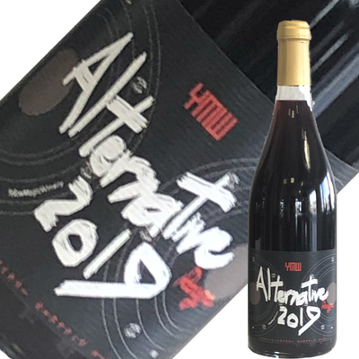 YellowMagicWinery Alternative Rouge 2019 750ml