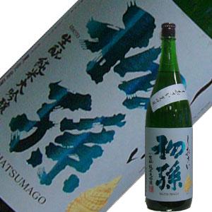 東北銘醸 初孫 しおさい 純米大吟醸 1.8L【季節限定品】