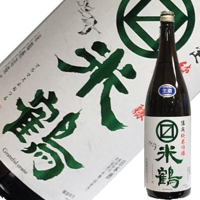 米鶴酒造 マルマス米鶴 限定純米吟醸 緑 本生 1.8L【要冷蔵】