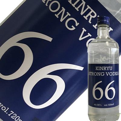 【高濃度アルコール】KINRYU STRONG VODKA 66(キンリュウ・ストロング・ウォッカ)720ml【在庫あり】