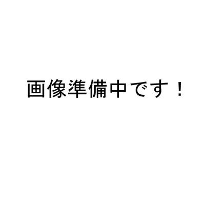 【2020年6月10日以降発送!】酒田酒造 上喜元 純米大吟醸50 スペシャルブレンド「be after」1.8L