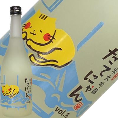 楯の川酒造 純米大吟醸 たてにゃん vol.8 720ml【数量限定品】