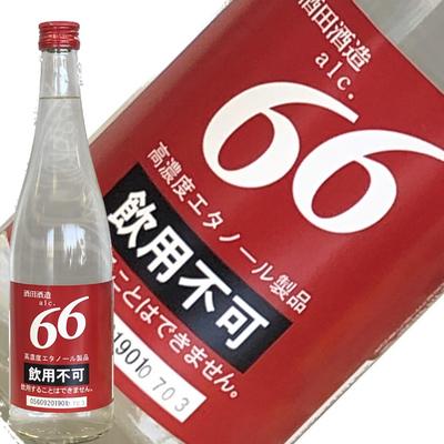 酒田酒造 アルコール 66 720ml